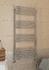 Полотенцесушитель водяной в форме лестницы Аврора П16 450х780 (5-6-5), нижнее подключение фото