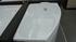 Ванна акриловая асимметричная Бриз 1500х950х670 (ванна, каркас, слив-перелив автомат), Левая фото