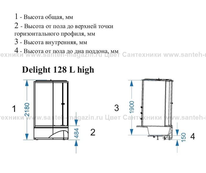 e3aa79241380 Купить Душевая кабина с гидромассажем 120х80 Delight 128L high ...