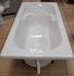 Ванна акриловая прямоугольная Future 170х75 см фото