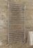 Полотенцесушитель водяной в форме лестницы Альба П22 500х1400 (7-5-5-5), нижнее подключение, вентили 1/2 х 3/4 фото